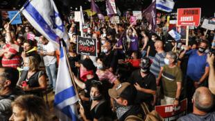 جانب من التظاهرة التي شهدتها تل أبيب في 18 تموز/يوليو 2020