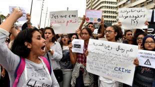 Manifestation mercredi à Casablanca pour dénoncer le harcèlement des femmes dans l'espace public.