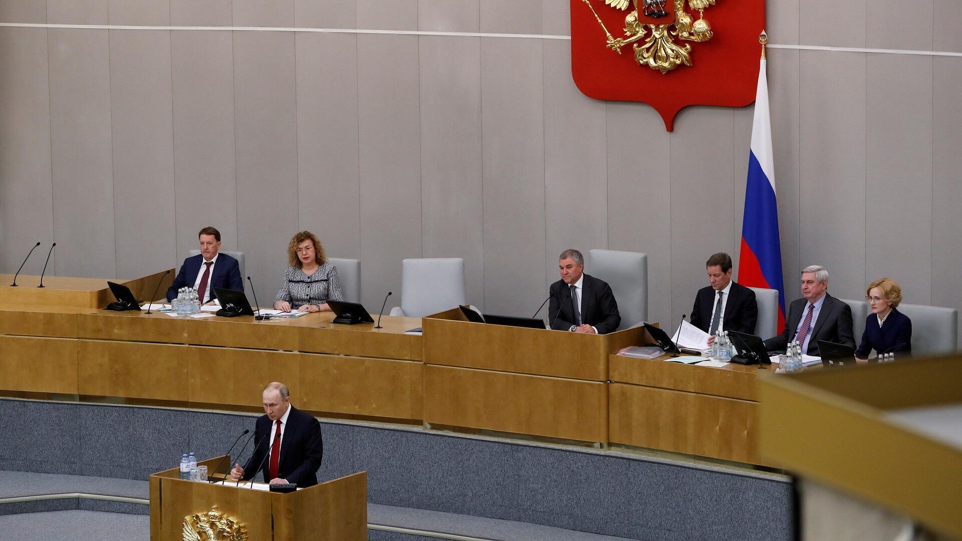 El presidente ruso, Vladimir Putin, se dirige a la Cámara de Representantes el 10 de marzo de 2020.