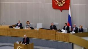 2020-03-10T131517Z_1326773797_RC21HF9PGEMW_RTRMADP_3_RUSSIA-POLITICS