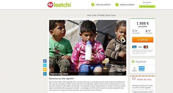 صفحة على الإنترنت لجمع المال لإيواء المهاجرين في فندق