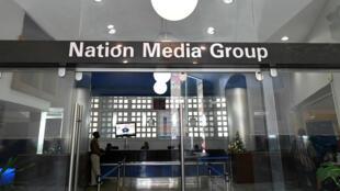 Le siège du Nation Media Group (NMG), le 19 janvier 2018, à Nairobi.