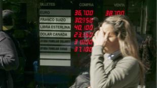 Le peso argentin a connu une dépréciation de 12 % depuis le début de la semaine.
