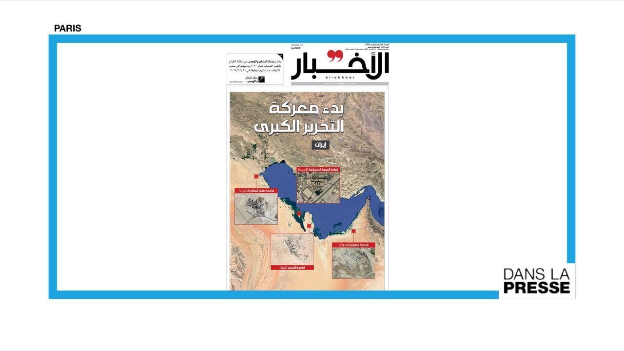journal libanais liberation