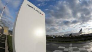 Le siège d'Air France à Roissy