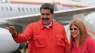 El presidente venezolano, Nicolás Maduro, anunció el restablecimiento de las relaciones diplomáticas con Panamá. Abril 23 de 2018.