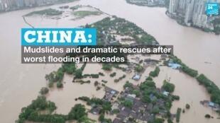 Vignette china floods