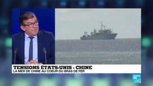 2020-07-15 10:03 La mer de Chine au coeur du bras de fer avec les États-Unis