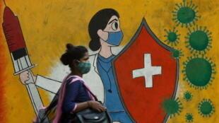 P_3_HEALTH-CORONAVIRUS-INDIA-FUNGAL