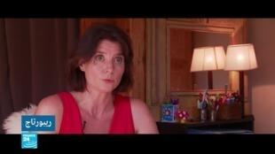 تشارلوت مييي، إمرأة فرنسية ضحية للعنف الأسري