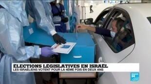 2021-03-23 14:03 Élections législatives en Israël : début du vote, 4ème scrutin en moins de deux ans
