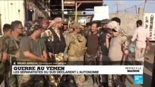 2020-04-27 10:09 Guerre au Yémen : les séparatistes du sud déclarent l'autonomie