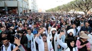 معلمون يتظاهرون في العاصمة المغربية الرباط -  مارس/ آذار