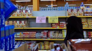 boycott-yemen