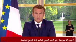 الرئيس الفرنسي إيمانويل ماكرون أثناء خطابه الأحد 14 يونيو/حزيران 2020