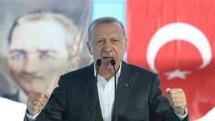 الرئيس التركي رجب طيب أردوغان خلال خطاب في أنقرة. 4 سبتمبر/أيلول 2020.
