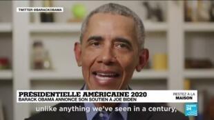 2020-04-14 21:09 Présidentielle américaine 2020 : Barack Obama annonce son soutien à Joe Biden