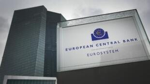 مقر البنك المركزي الاوروبي في فرانكفورت في 24 يناير/كانون الثاني 2019