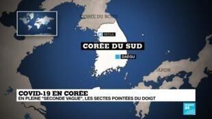 2020-09-07 09:08 En pleine deuxième vague, la Corée du sud se retourne contre les sectes