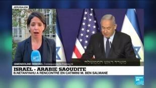 2020-11-23 13:44 Israël - Arabie saoudite : bientôt une normalisation des relations ?