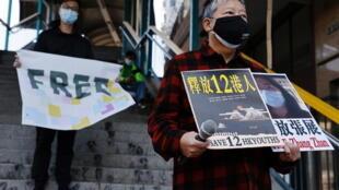 Des militants pro-démocratie réclament la libération de la journaliste citoyenne Zhang Zhan à Honk-Hong, le 28 décembre 2020.