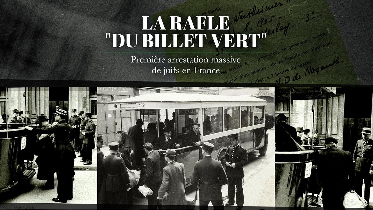 """Il y a 80 ans, la rafle du """"billet vert"""" : première arrestation massive de juifs en France"""