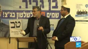 Des disciples du rabbin Meir Kahane.