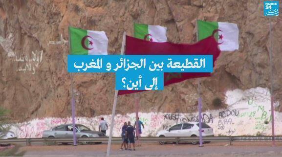 الجزائر تغلق مجالها الجوي أمام الطائرات المغربية في تصعيد جديد للتوتر