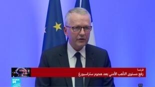المدعي العام الفرنسي في 12 كانون الأول/ديسمبر 2018