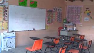 Escuela del estado de Guerrero en México