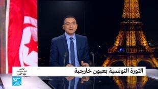 hakim capture tunisie