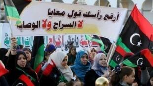 ليبيون يتظاهرون ضد السراج في طرابلس في 25  آذار/مارس 2016