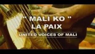 """Image tirée du clip """"Mali-Ko"""""""