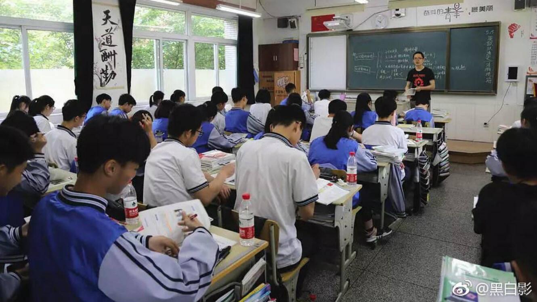 Classe du lycée numéro 11 de Hangzhou, dans la province chinoise du Zhejiang.