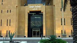 مقر المحكمة العامة في الرياض