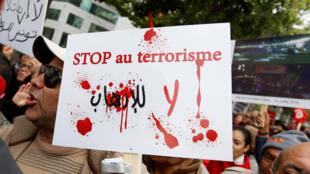 tunisie - stop - terrorisme
