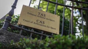 """مدخل مقر محكمة التحكيم الرياضي """"كاس"""" في مدينة لوزان السويسرية."""