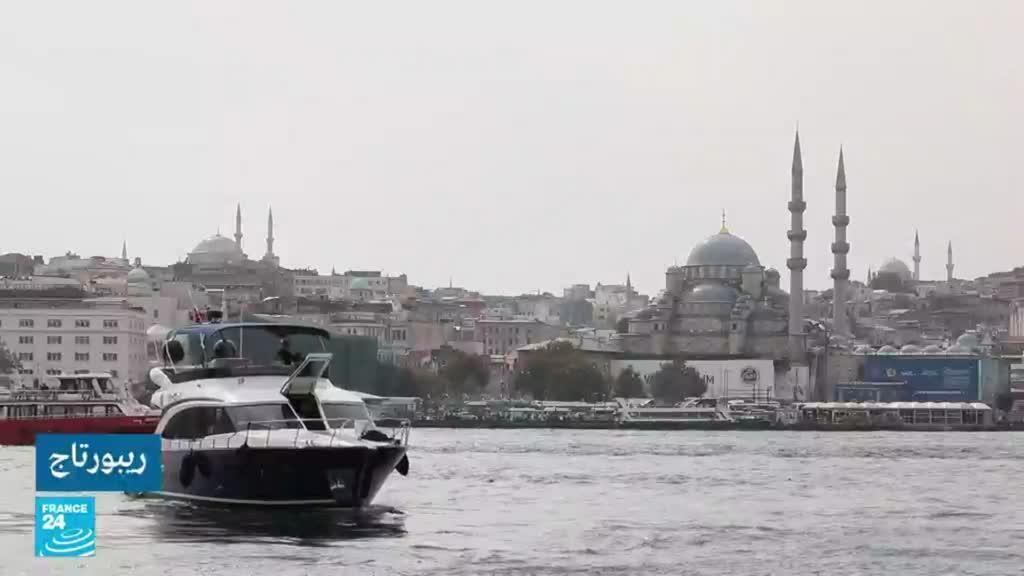 """برنامج """"ريبورتاج- تركيا """" 18-10-2021"""