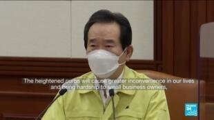 2020-11-17 11:04 South Korea to tighten social distancing, warns of new Covid-19 crisis