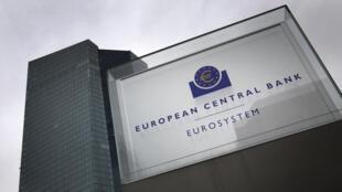 La sede del Banco Central Europeo, en una imagen del 12 de marzo de 2020 en Fráncfort (Alemania)
