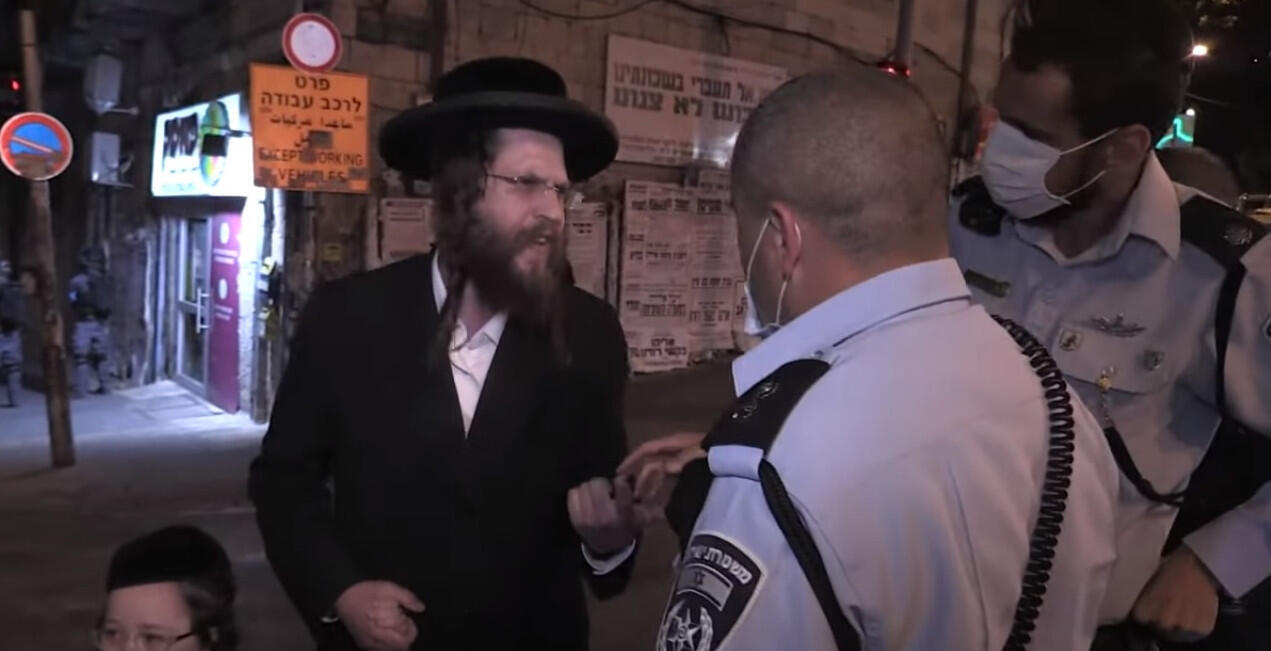 capture ecran F24 ultraorthodoxes israel