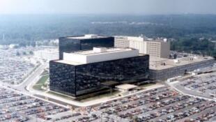 مركز قيادة وكالة الأمن القومي الأمريكية في فورت ميد