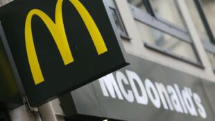 La filiale française du géant américain de la restauration rapide est soupçonné de banchiment de fraude fiscale aggravé.