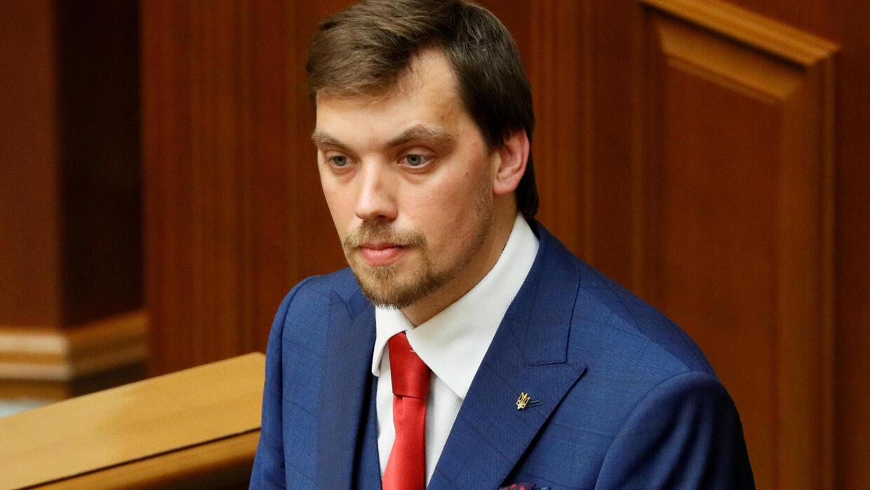 En Ukraine, le Premier ministre démissionne après un enregistrement embarrassant