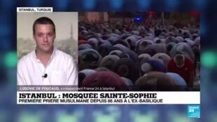 2020-07-24 08:01 Première prière depuis près d'un siècle à Sainte-Sophie