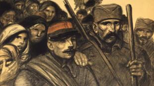 Une affiche française pour la journée serbe du 25 juin 1916, montrant un poilu avec son képi aux côtés d'un soldat paysan serbe.