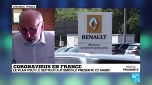 2020-05-26 14:03 Coronavirus en France : un plan de soutien à l'industrie automobile bientôt présenté
