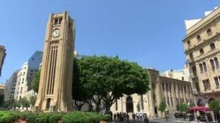 صورة ملتقطة من الشاشة يظهر فيها مبنى مجلس النواب اللبناني.