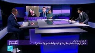 2019-10-25 16:12 الأسبوع الاقتصادي / لبنان