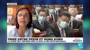 """2020-05-22 11:02 Crise Pékin - Hong Kong : Carrie Lam prête à """"coopérer pleinement"""" avec la Chine"""
